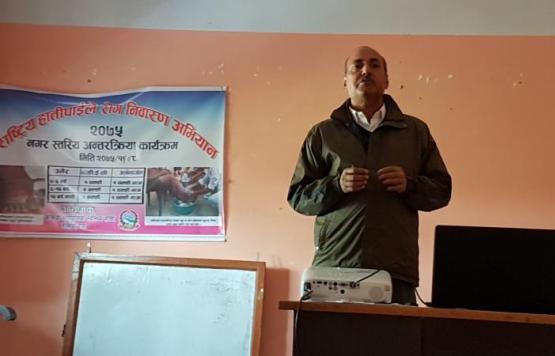 नगर स्तरिय राष्ट्रिय हातीपार्इले राेग निवारण अभियान